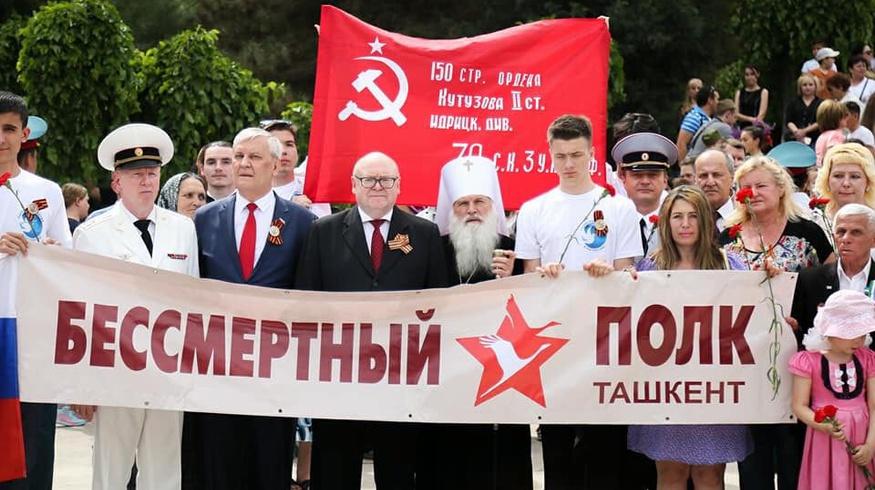 В Ташкенте состоялась акция «Бессмертный полк» (фото)