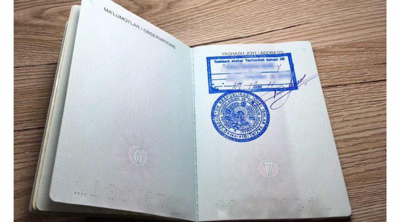 Штраф за отсутствие временной регистрации в узбекистане что нужно чтобы сделать временную регистрацию гражданину украины