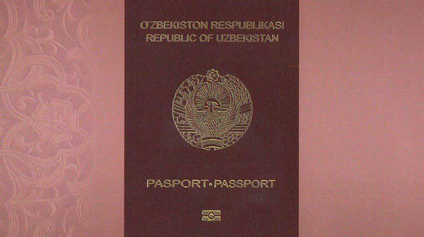 ГУВД опубликовало анкету для получения загранпаспорта
