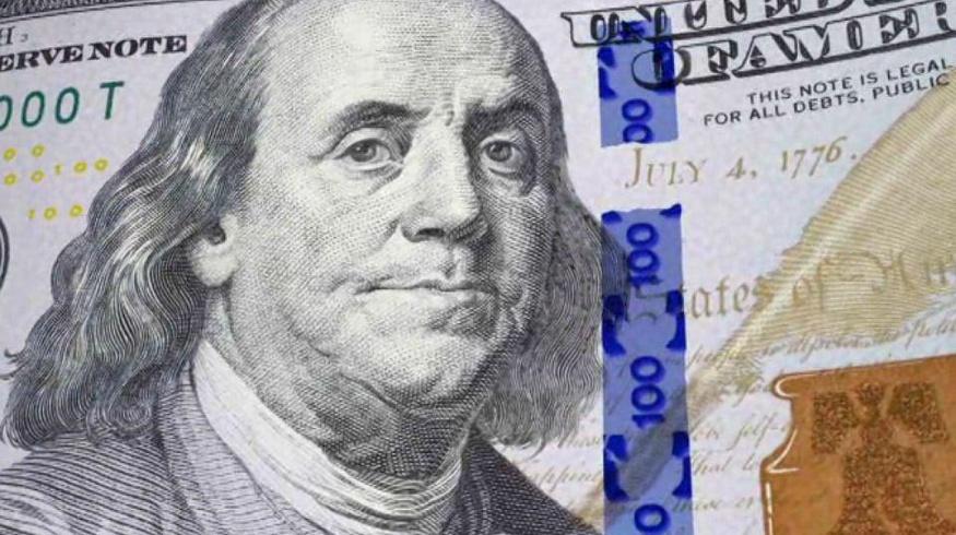Марказий банк валюталарнинг янги курсини белгилади: доллар ва евро кўтарилишда давом этмоқда