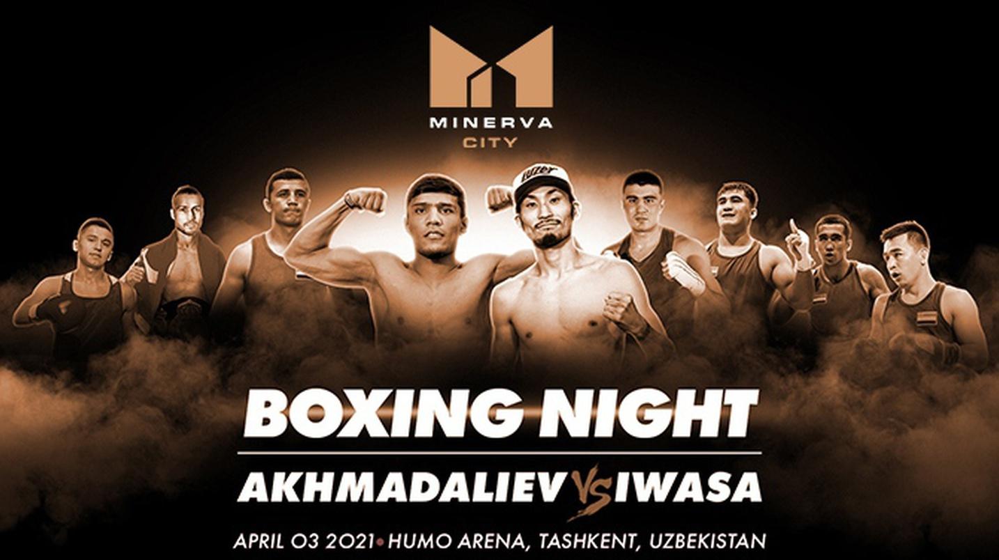 При спонсорской поддержке MJ Developers и Minerva City в Ташкенте пройдет турнир Boxing Night