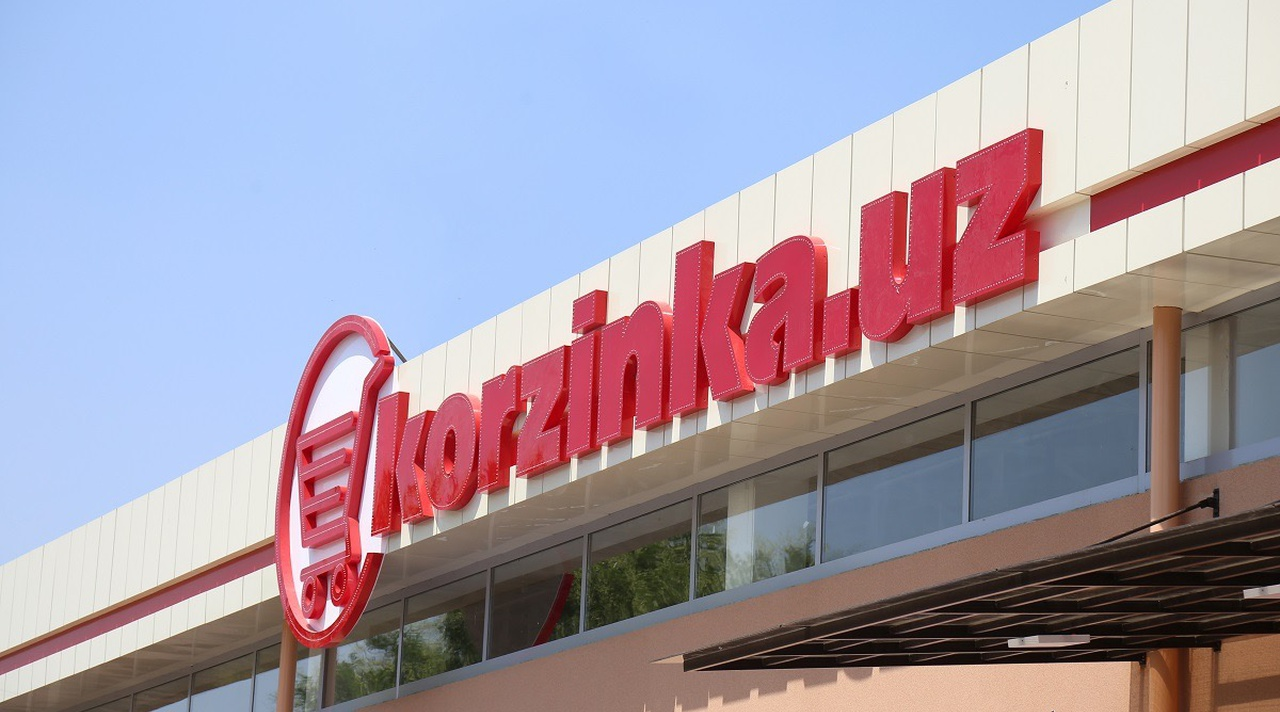 Европейский банк реконструкции и развития инвестирует первобанк самара онлайн заявка на кредит