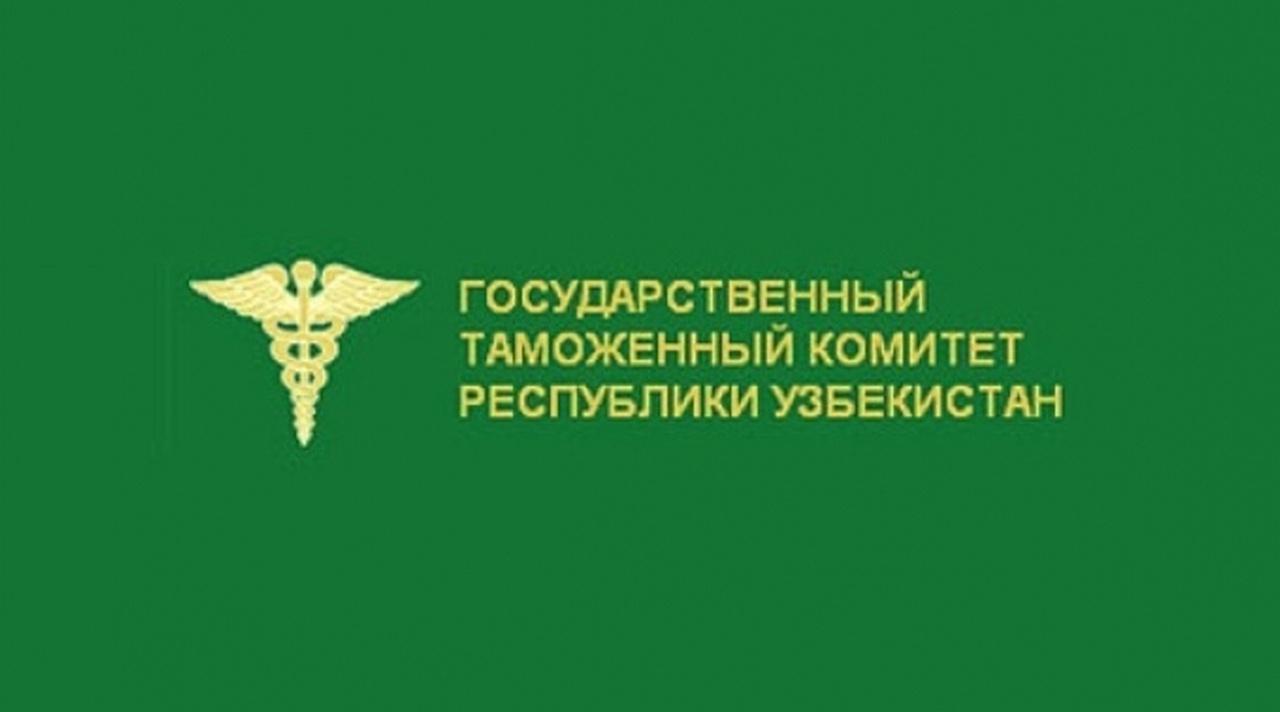 Бывший главный таможенник Узбекистана осужден на 3,5 года