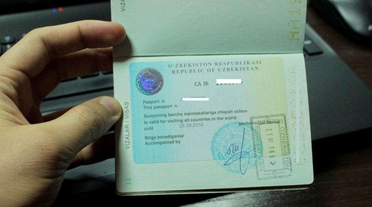 Как сделать загранпаспорт в овире 383