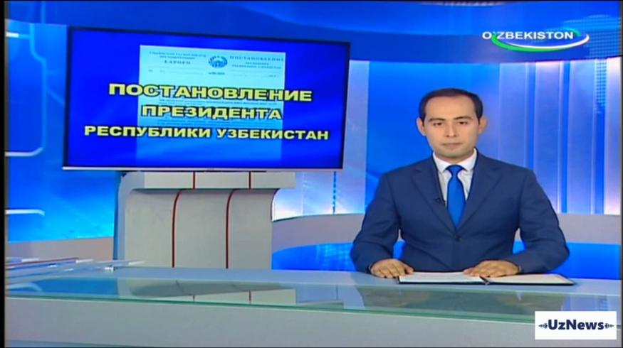 В Узбекистане появятся социальные аптеки