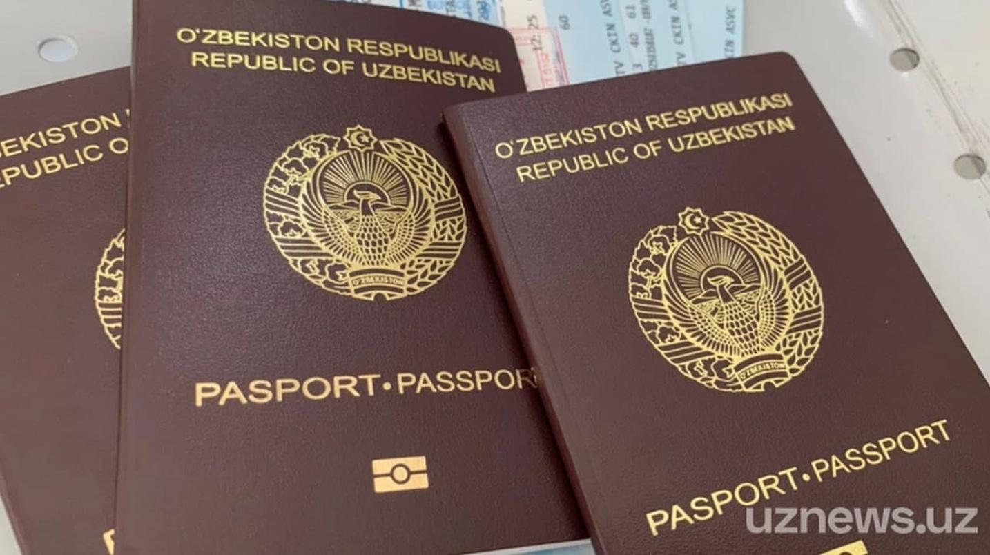 Келаси йилдан хорижга чиқиш паспортини олиш арзонлаштирилади