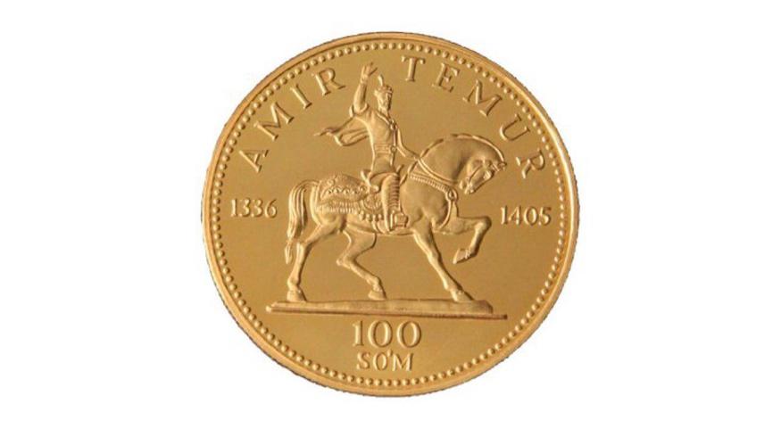 ЦБ опубликовал цены на золотые и серебряные монеты