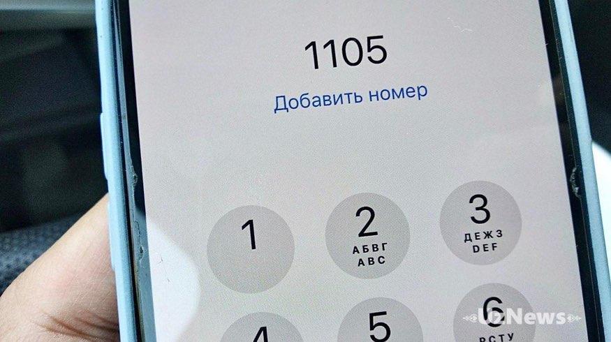 В Ташкенте запустили Call-центр для информирования больных коронавирусом